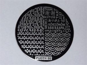 Pueen Buffet leisure stamping plates pueen86